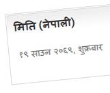 Date Widget : Show Today's Nepali Date in your website
