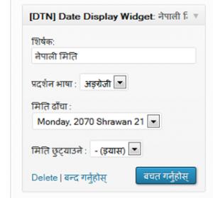 Date Today Nepali WordPress Plugin
